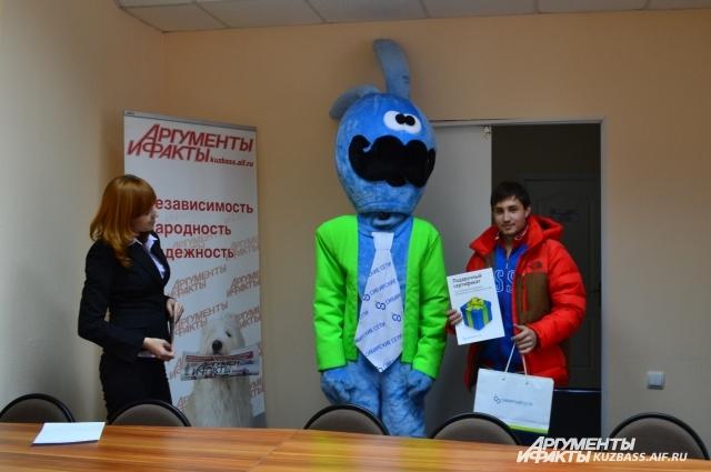 Приз за 1 место от «Сибирских сетей».