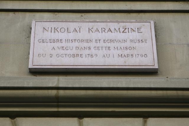Единственная в Швейцарии мемориальная доска, посвященная Карамзину, находится на доме в Женеве, где писатель снимал комнату.
