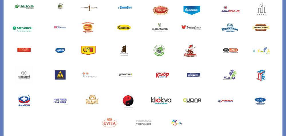 Логотипы компаний-лауреатов конкурса.