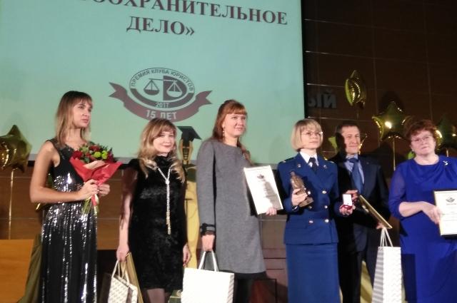 В номинации «Правоохранительное дело» лучшей признали старшего помощника прокурора края Веронику Файн.