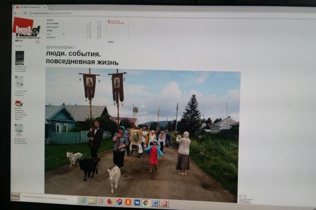 Тот, кто не планирует путешествие в Москву, может посмотреть лучшие фотографии России на сайте конкурса.
