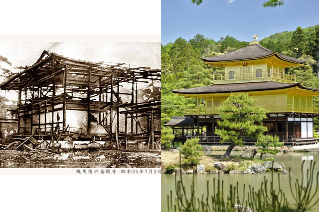 «Золотой храм» в Киото. После пожара, 1950 г и сейчас