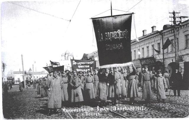 Первомайская демонстрация в Пскове. 1917 год