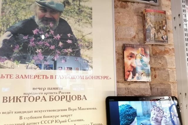 Харизматичный Савва Игнатьевич из «Покровских ворот» – оренбуржец Виктор Борцов.