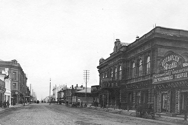 Красноярск, 19-й век.