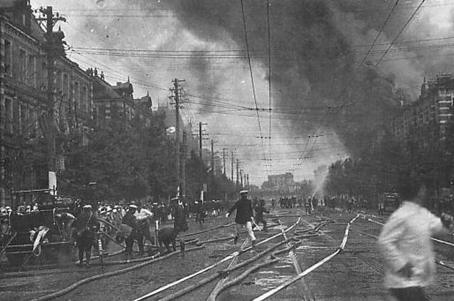 Пожар в Токио