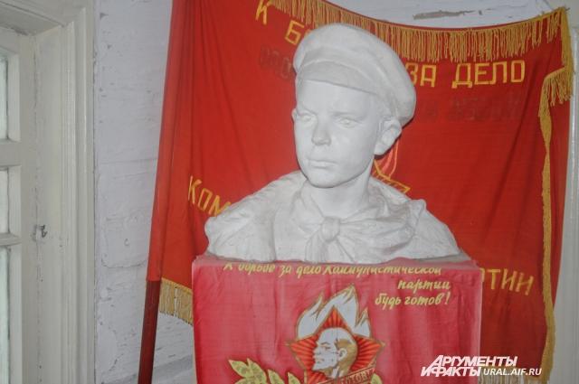 В 1955 году Павлик Морозов был под №1 навеки занесён в Книгу почёта Всесоюзной пионерской организации.