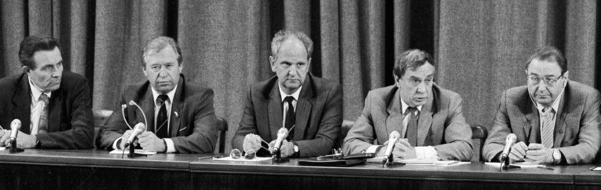 Члены ГКЧП (слева направо): А. Тизяков, В. Стародубцев, Б. Пуго, Г. Янаев и О. Бакланов.