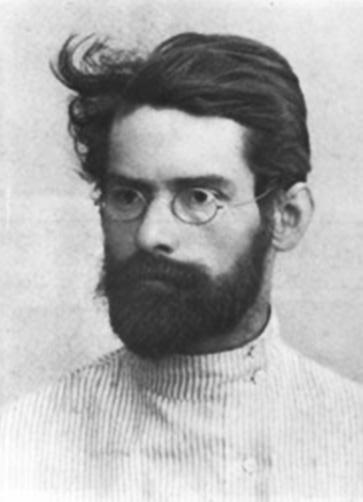 Александр Куприн художник