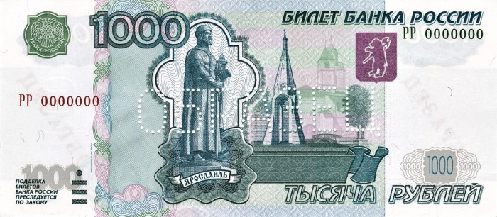 Банкнота 2004 года.