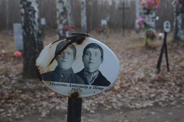 По данным Оренбургского управления КГБ в нашей области только с 1937 по 1938 год было репрессировано 12 тыс. оренбуржцев.