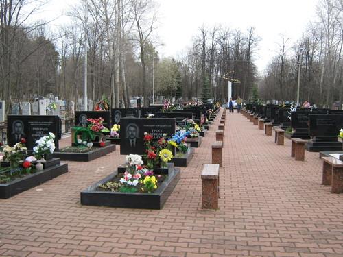 На Южном кладбище Уфы похоронены погибшие в авиакатастрофе над Боденским озером.