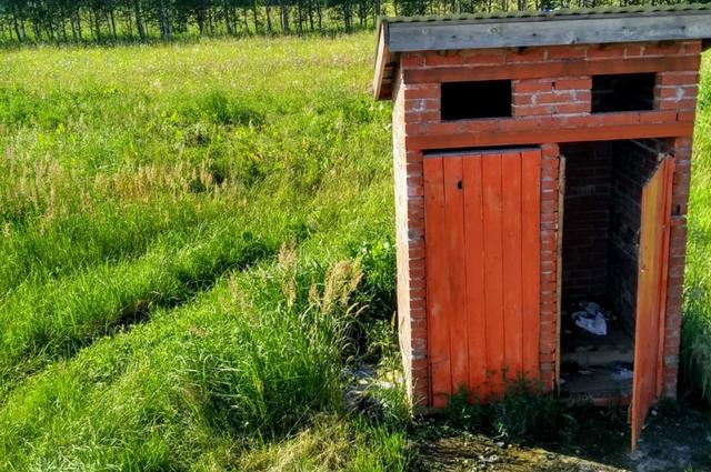 Придорожные туалеты