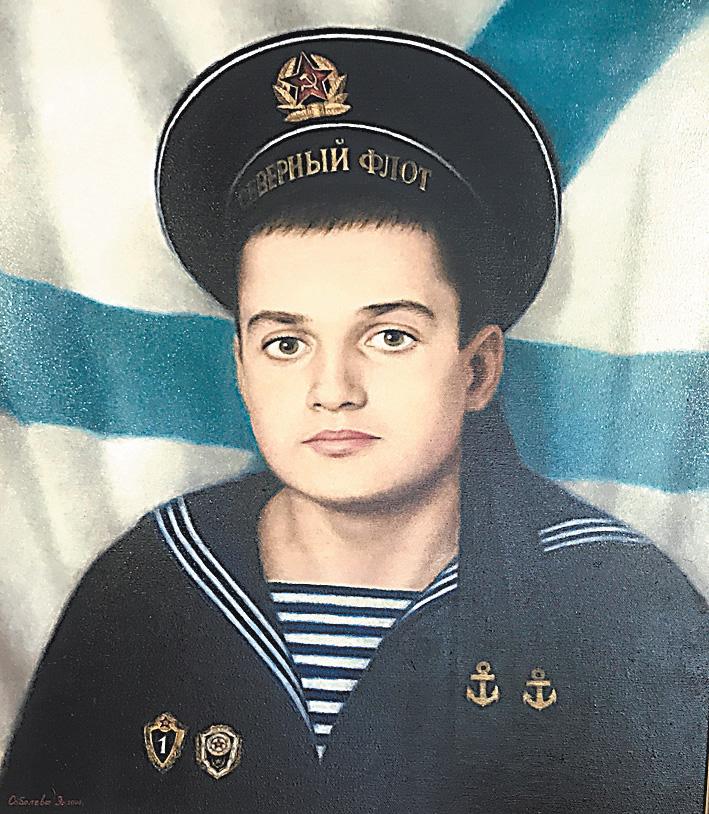 Алексей Некрасов.