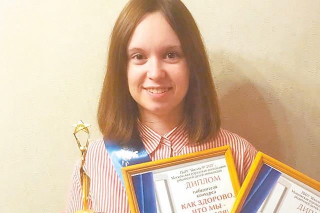 Финалист конкурса «Как здорово, что мы– учителя!» Людмила Филиппова.