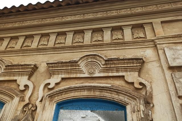Реставрация фасадов могла бы преобразить многие старинные дома.