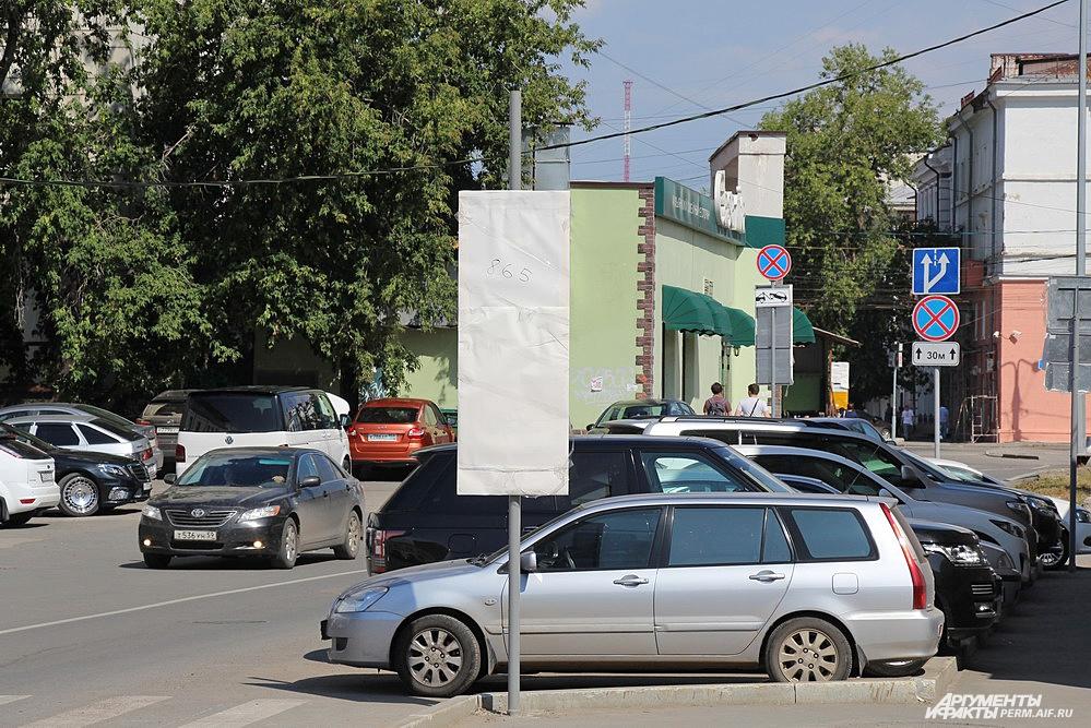 На улицах города будут установлены знаки, информирующие о зоне платных парковок.