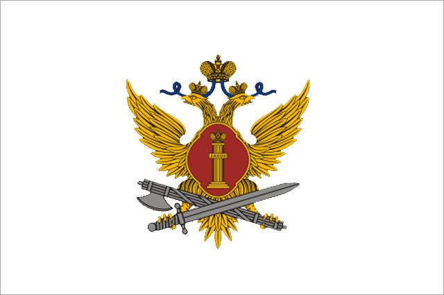 Эмблема ФСИН России