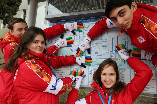Олимпийские волонтёры