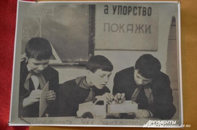 У советских детей всегда была цель.