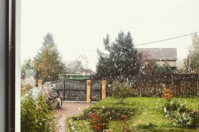 Новая рабочая неделя также начнется со снега.