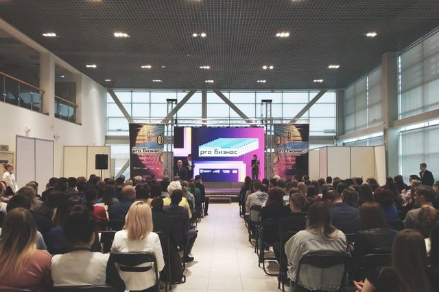 В крае прошёл первый молодёжный деловой форум