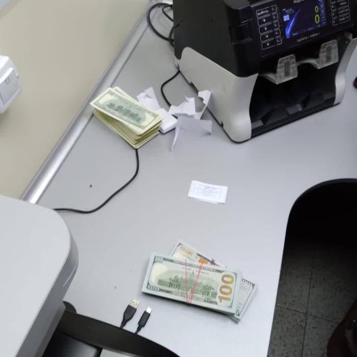 Изъятие денежные средства.