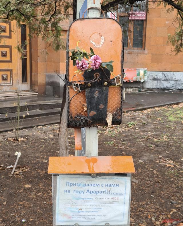 Разорившееся турагентство, в Армении нет больше туристов.