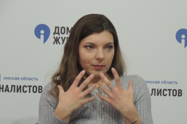 Юлия Курочкина
