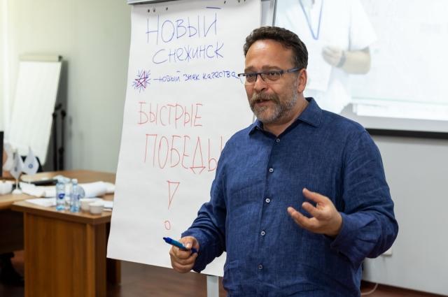 Директор Департамента по взаимодействию с регионами Госкорпорации «Росатом» Андрей Полосин