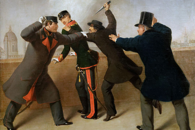 Покушение на Франца Иосифа I (1853)
