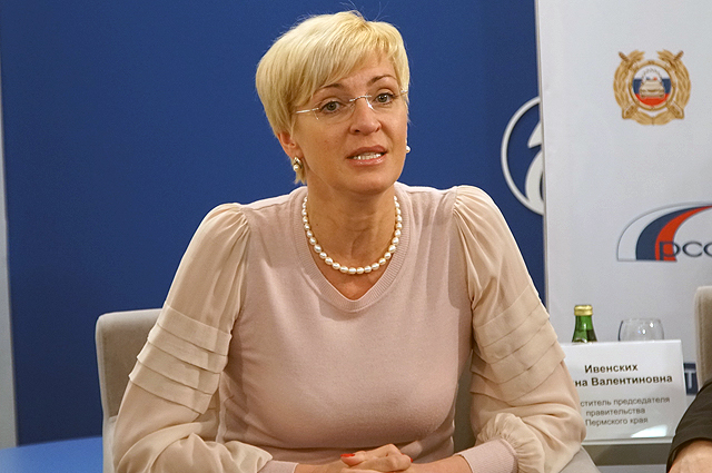 Заместитель председателя правительства Пермского края Ирина Ивенских.