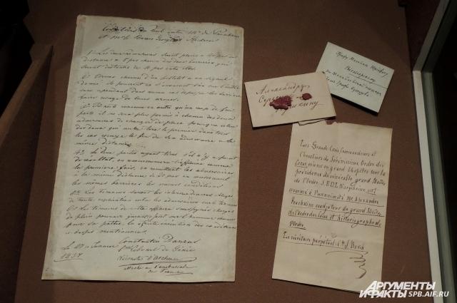 Условия дуэли Пушкина и Дантеса хрантся в музее-квартире поэта.