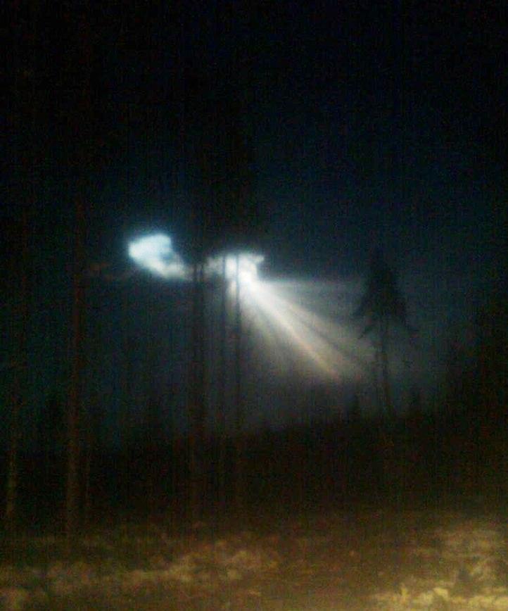 Такое необъяснимое явление засняли жители области. Может это НЛО?
