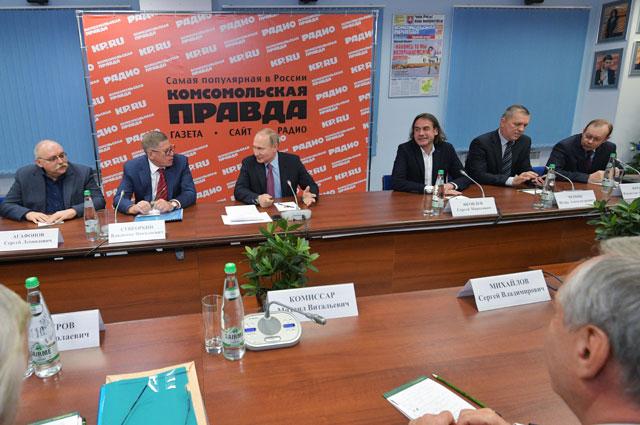 Президент РФ Владимир Путин на встрече с руководителями российских печатных СМИ и информационных агентств.