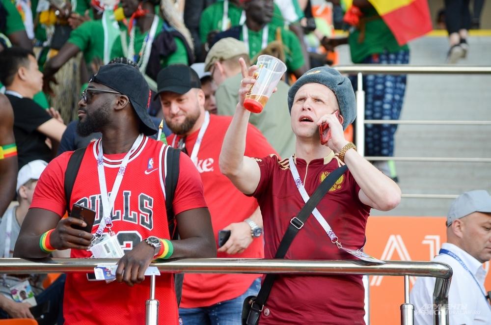Матч Япония - Сенегал на Екатеринбург Арене