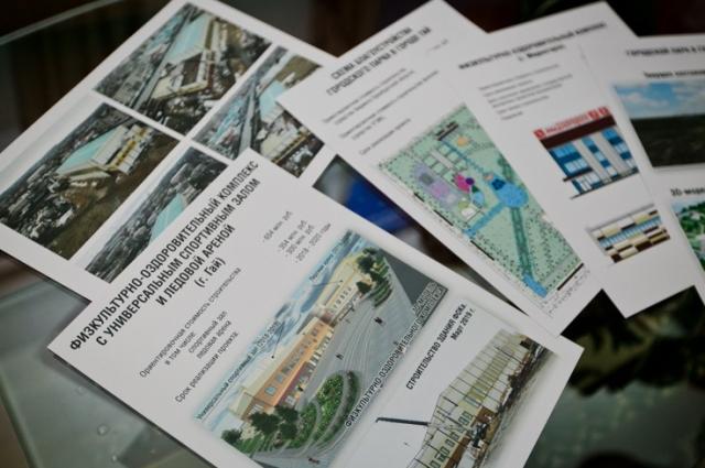 Более 580 млн рублей направило ООО «УГМК-Холдинг» на соцпроекты за два года.