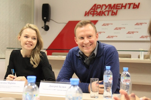 Марина Матягина и Дмитрий Беляев на круглом столе «АиФ».