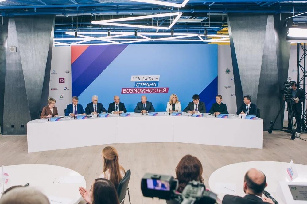 Наблюдательный совет конкурса «Россия — страна возможностей».