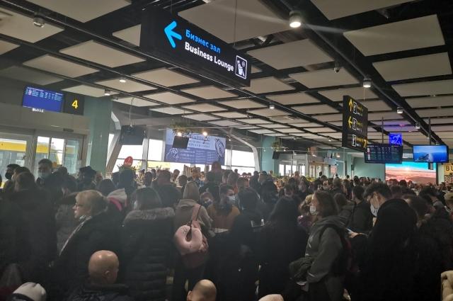 Седьмое февраля, краснодарский аэропорт.
