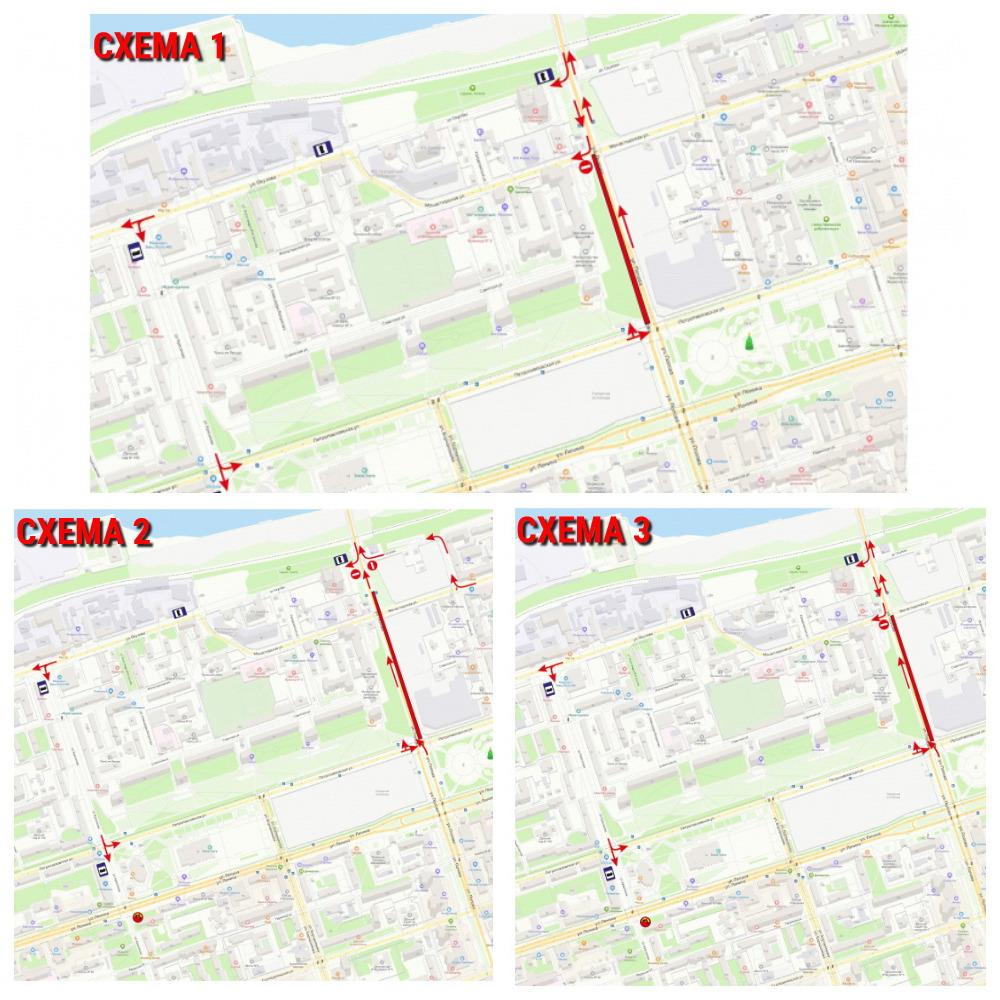 Схемы движения на три этапа реконструкции.
