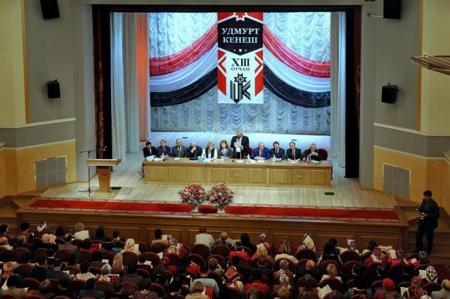 Удмурт кенеш является членом Всемирного Конгресса финно-угорских народов, членом Организации не представленных народов (ОНН) при ООН, имеет статус общественной организации.