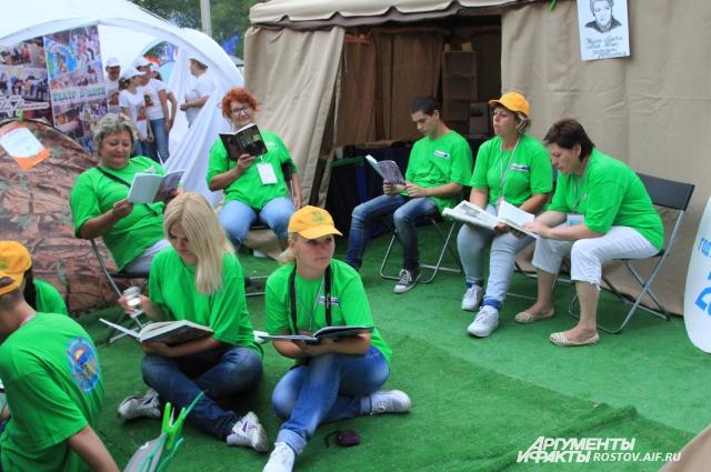 У ростовской творческой молодежи появится свое литературное кафе.