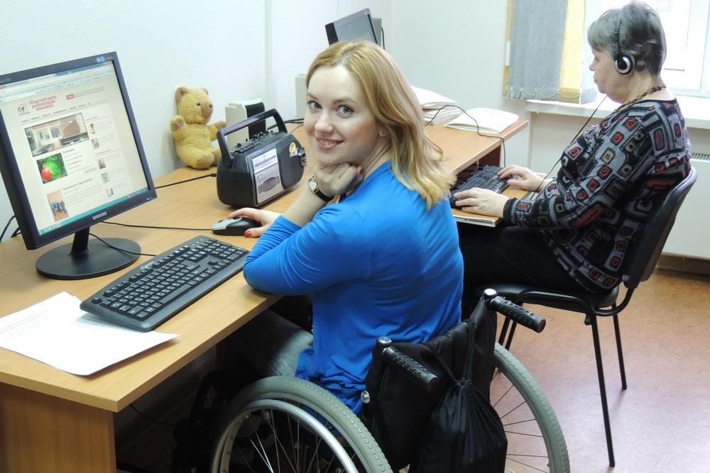 Люди с ограниченными возможностями успешно работают через Интернет