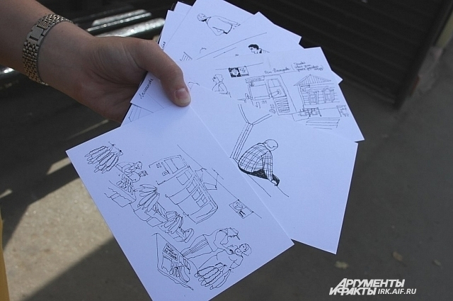 Больше 200 открыток с зарисовками на тему трамвая и его пассажиров раздали в день юбилея.