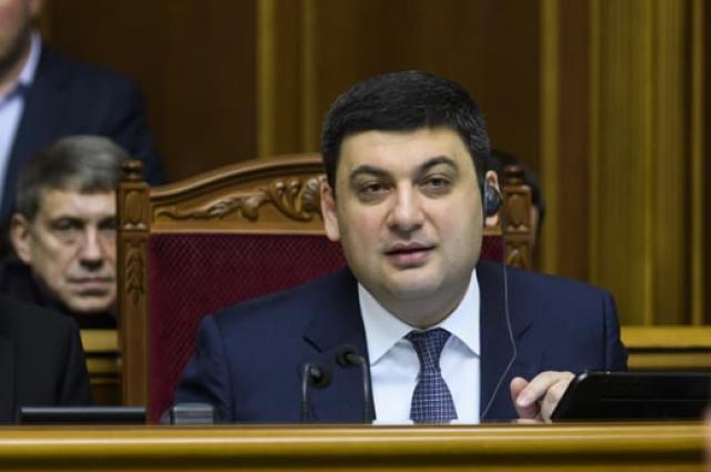 Украина откажется от тарифов с учетом импортного паритета, - Гройсман