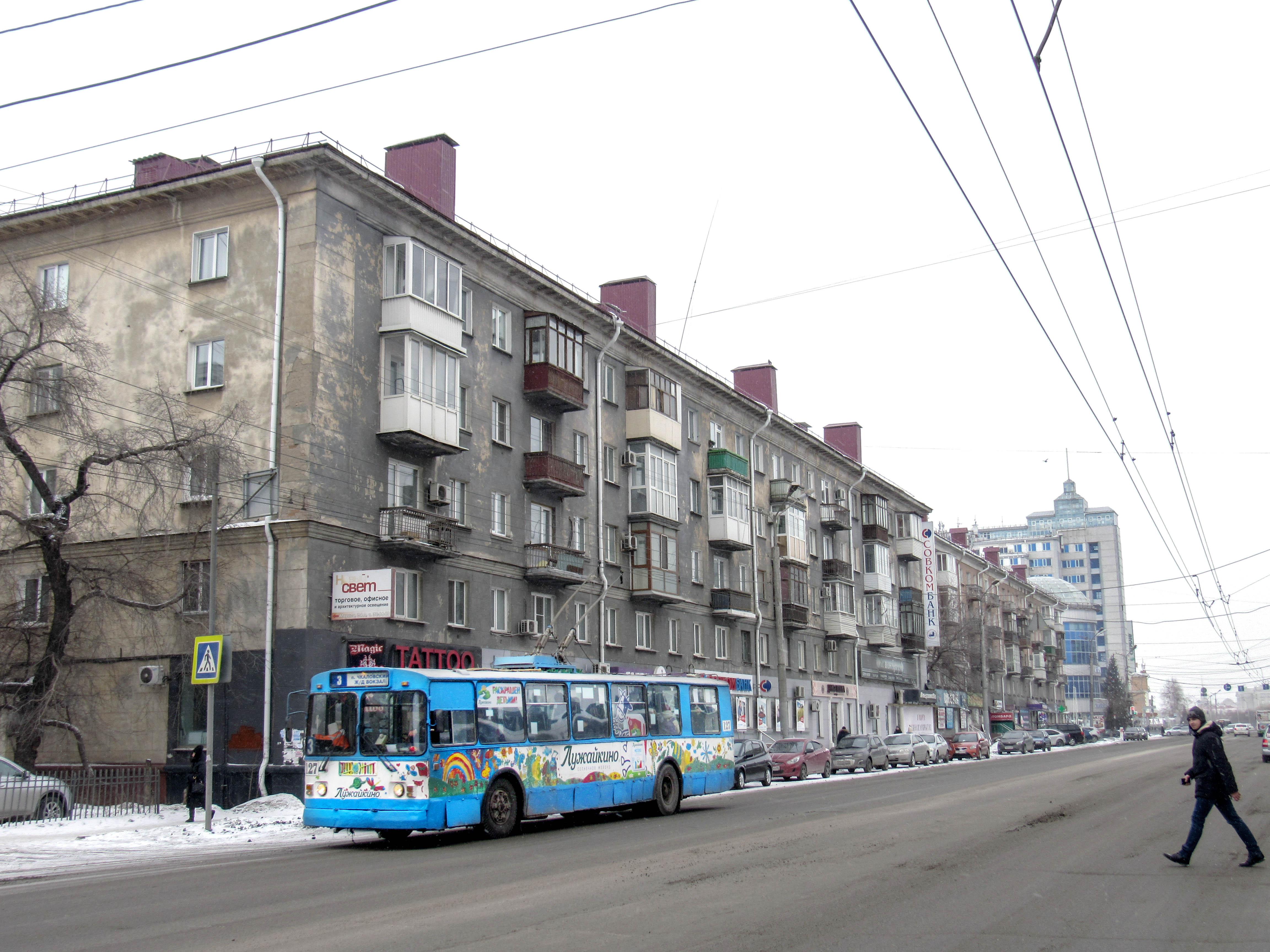 Омск количество жителей