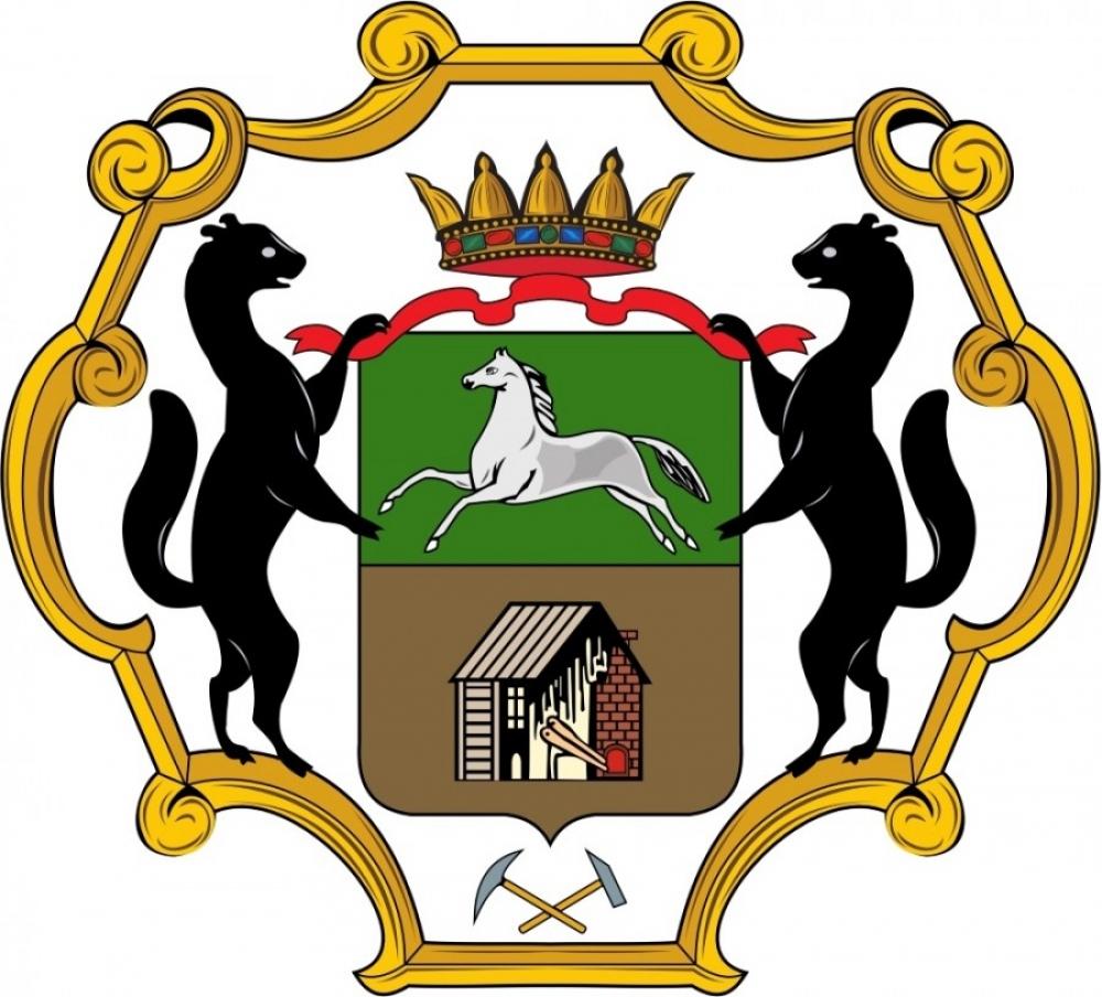 Так выглядел герб Кузбасса в 1994 году.