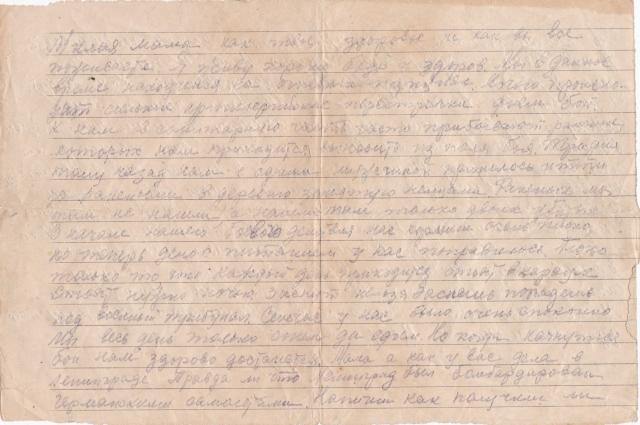 Георгий ушел на фронт 14 июля 1941 года добровольцем.