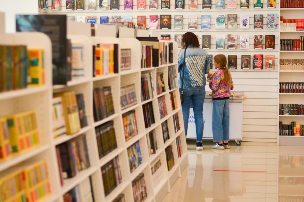Книги помогут родителям рассказать детям про финансы.